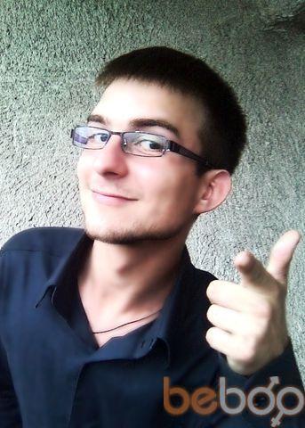 Фото мужчины Slaventy, Кишинев, Молдова, 31