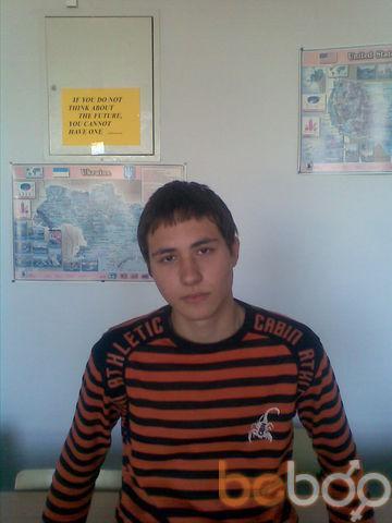 Фото мужчины Kle0n, Львов, Украина, 25