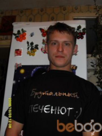 Фото мужчины brodyaga, Тула, Россия, 31