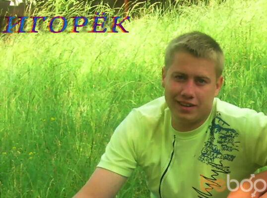 Фото мужчины RATATUI, Днепропетровск, Украина, 32