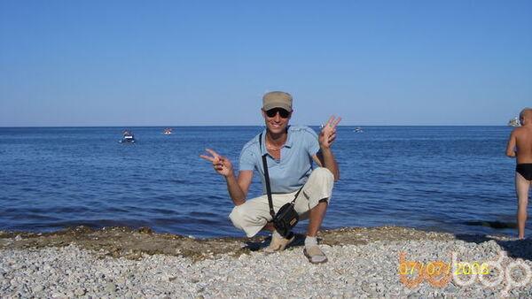 Фото мужчины сергей, Гродно, Беларусь, 37
