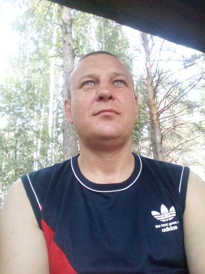 Фото мужчины Сергей, Екатеринбург, Россия, 44