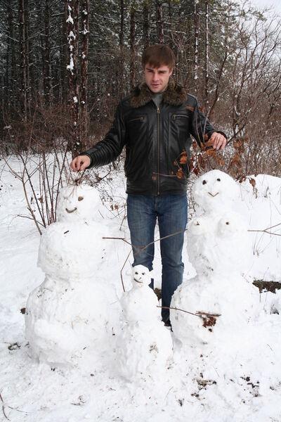 Фото мужчины Александр, Симферополь, Россия, 35