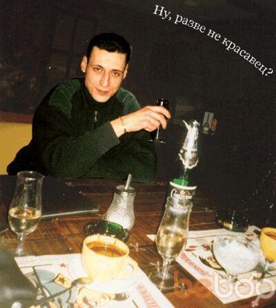 Фото мужчины Uzik, Киев, Украина, 43