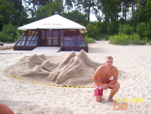 Фото мужчины MaY3eP, Огре, Латвия, 30