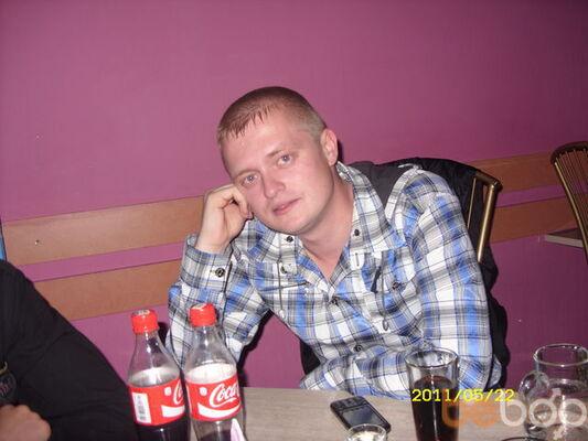 Фото мужчины Samuel, Дзержинск, Беларусь, 33