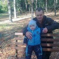 Фото мужчины Виктор, Кривой Рог, Украина, 46