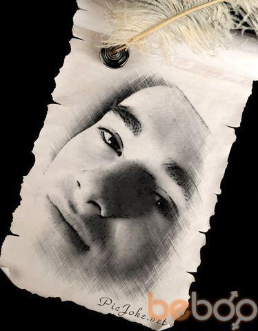 Фото мужчины dionis, Житомир, Украина, 32