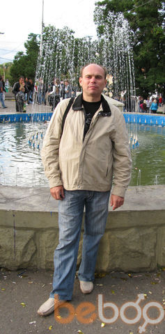 Фото мужчины Djon77777, Тирасполь, Молдова, 48