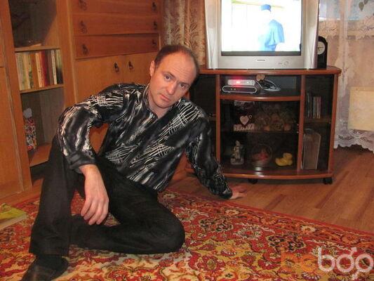 Фото мужчины SLAVA, Минск, Беларусь, 41