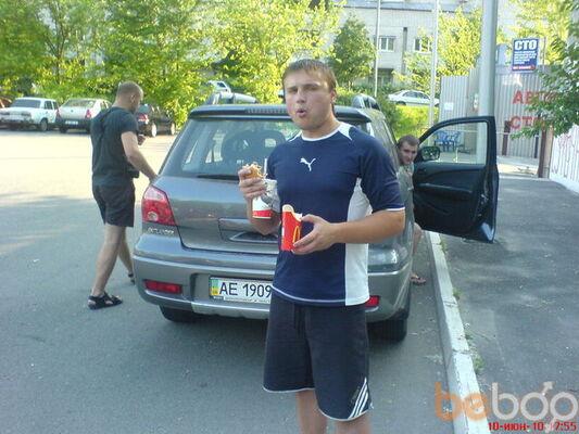 Фото мужчины yfate, Днепропетровск, Украина, 31