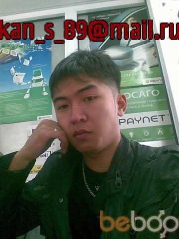 Фото мужчины 974512606, Ташкент, Узбекистан, 28