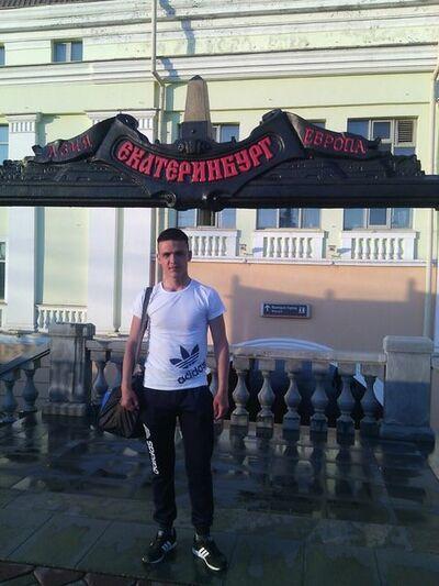 Фото мужчины Александр, Коломна, Россия, 26