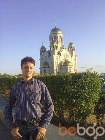 Фото мужчины urmin3000, Екатеринбург, Россия, 32