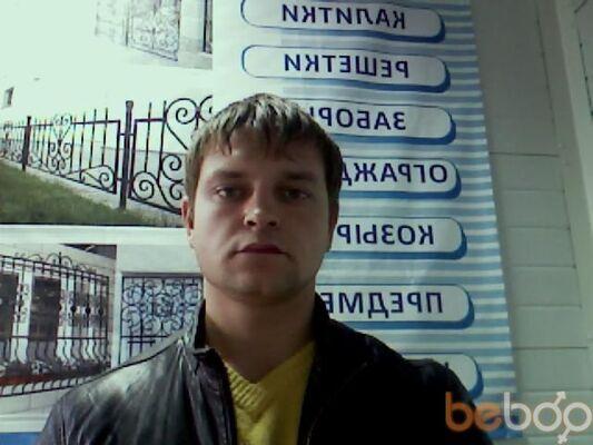 Фото мужчины roma, Владимир, Россия, 33