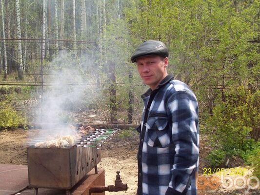 Фото мужчины Alex, Екатеринбург, Россия, 43