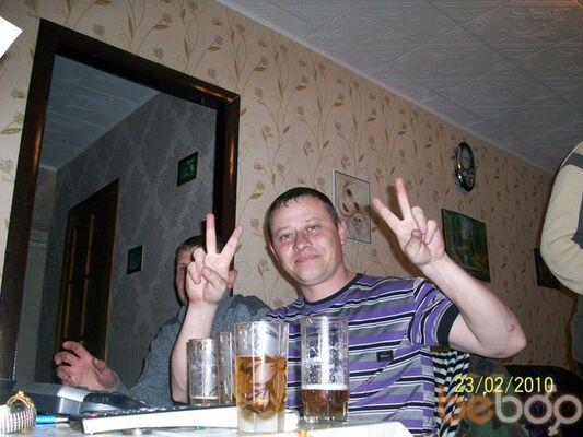 Фото мужчины RIDDICK, Бендеры, Молдова, 39