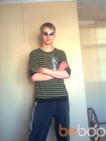 Фото мужчины anarhist160, Нижний Новгород, Россия, 28