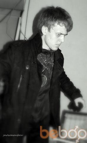 Фото мужчины den4ig, Хабаровск, Россия, 25