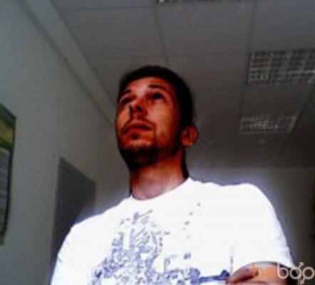 Фото мужчины Dima2010, Москва, Россия, 40