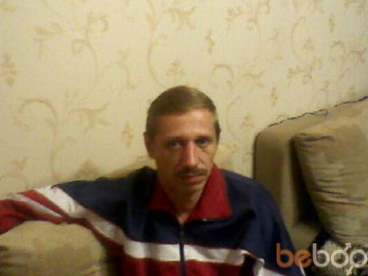 Фото мужчины димон, Челябинск, Россия, 42
