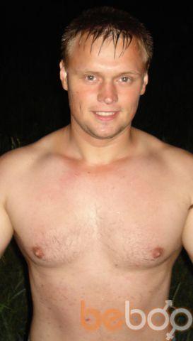 Фото мужчины тихоня, Авдеевка, Украина, 33