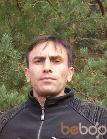 Фото мужчины АНДРОИD, Днепрорудный, Украина, 43