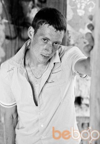 Фото мужчины Fiarvol, Витебск, Беларусь, 28