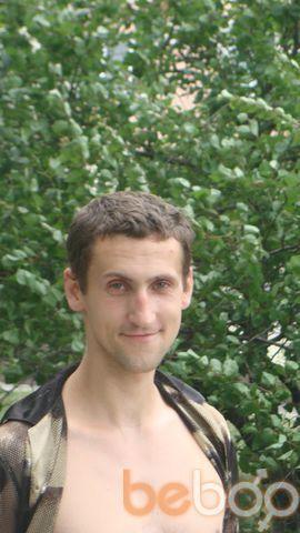 Фото мужчины grizzly, Черкассы, Украина, 33