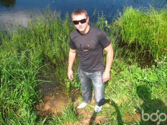 Фото мужчины Victor, Жодино, Беларусь, 27