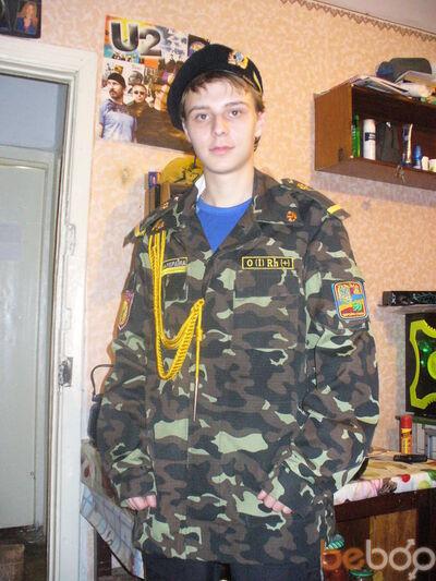 Фото мужчины kirillFCSD, Донецк, Украина, 28