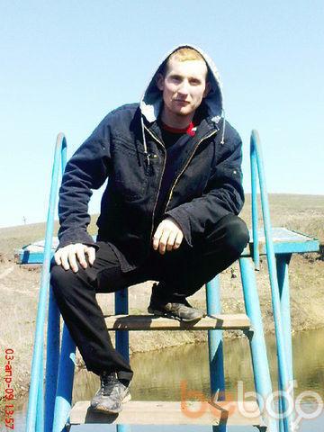 Фото мужчины nonda, Алчевск, Украина, 37