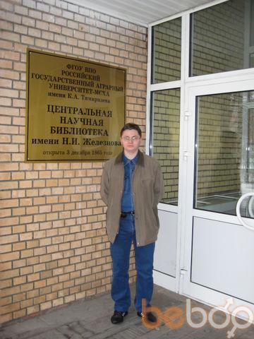 Фото мужчины Frank2010, Орел, Россия, 33