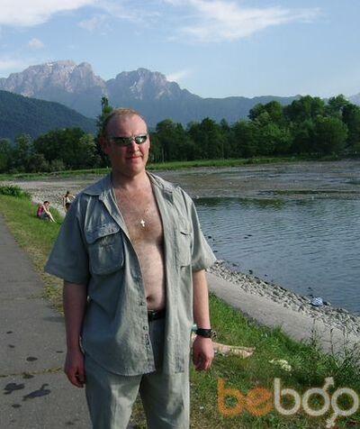 Фото мужчины porter12689, Воткинск, Россия, 46