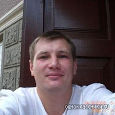 Фото мужчины robyvitalii, Кишинев, Молдова, 38
