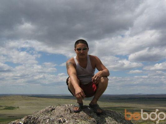 Фото мужчины Вовка, Караганда, Казахстан, 32