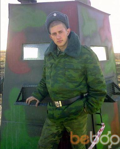 Фото мужчины Fuck, Вологда, Россия, 27