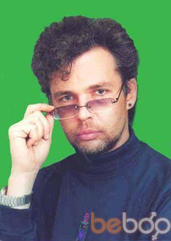 Фото мужчины Василий, Саратов, Россия, 37