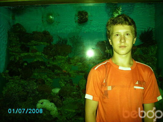 Фото мужчины Zuuuu, Кызыл, Россия, 25