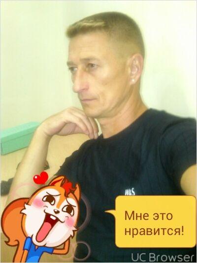 Фото мужчины Ситрик, Черкассы, Украина, 44