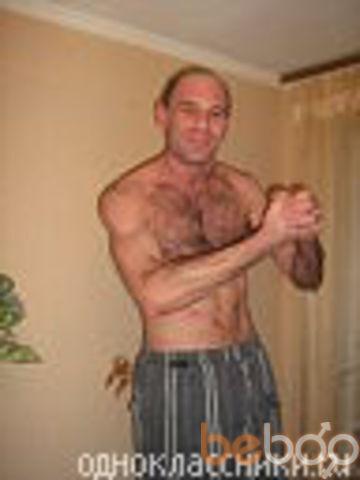 Фото мужчины edik, Самара, Россия, 45