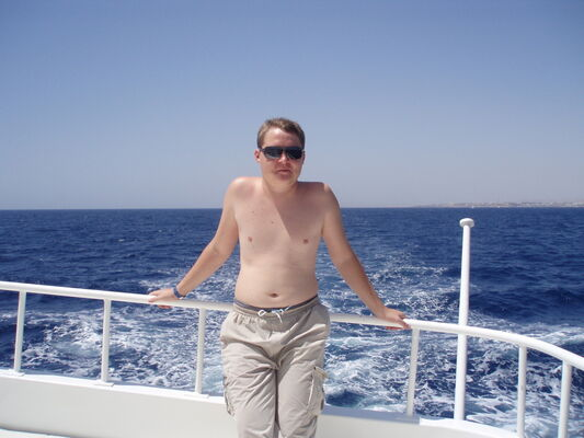 Фото мужчины Сергей, Киев, Украина, 29