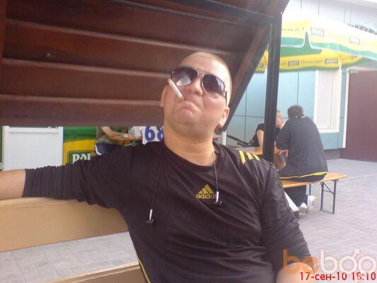 Фото мужчины Ne2s, Кременчуг, Украина, 31
