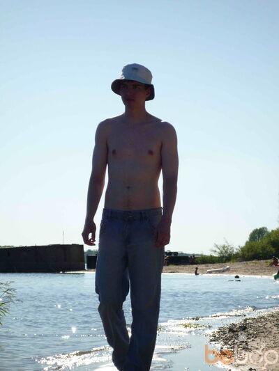 Фото мужчины tony97, Йошкар-Ола, Россия, 34