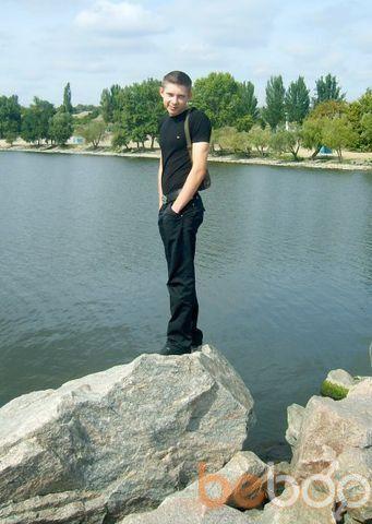 Фото мужчины Dimon4ikbest, Кривой Рог, Украина, 28