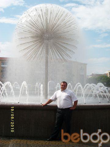 Фото мужчины vov4uk, Коломыя, Украина, 32