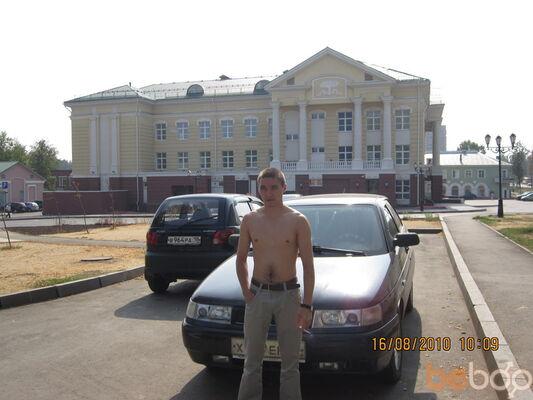 Фото мужчины мальчуган, Ижевск, Россия, 36