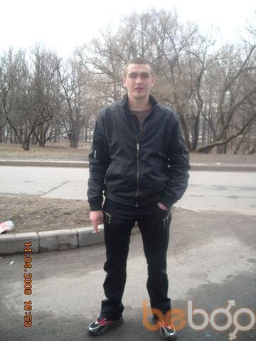 Фото мужчины grigor, Санкт-Петербург, Россия, 35