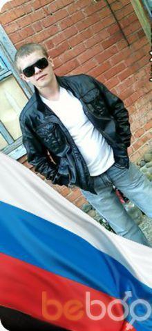 Фото мужчины Игорь, Краснодар, Россия, 29