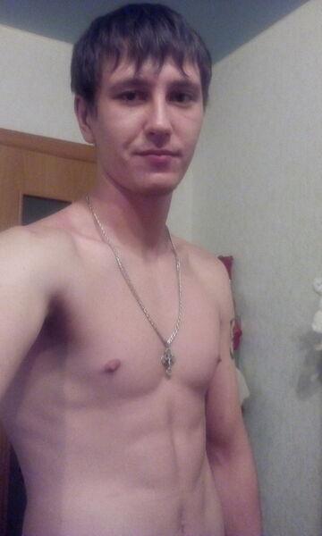 Фото мужчины Артём, Миасс, Россия, 24